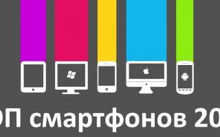 Лучшие смартфоны 2016 года до 15000 рублей с хорошей камерой