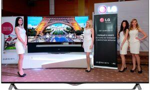 Телевизор Лджи 55 дюймов цена