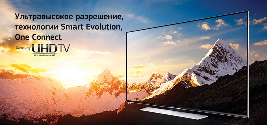 Samsung UE48HU8500