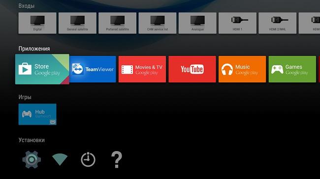 Андроид на телевизоре