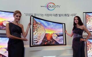 Телевизор Самсунг с изогнутым экраном цена